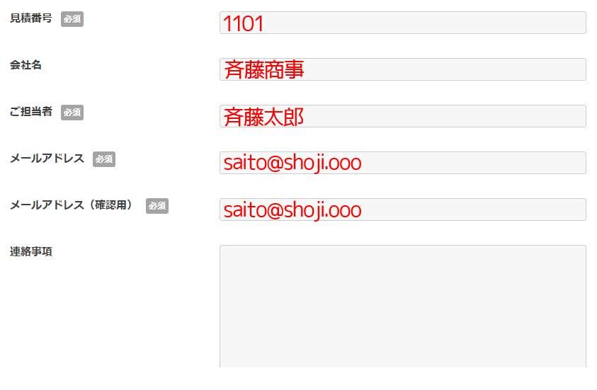 com_order1