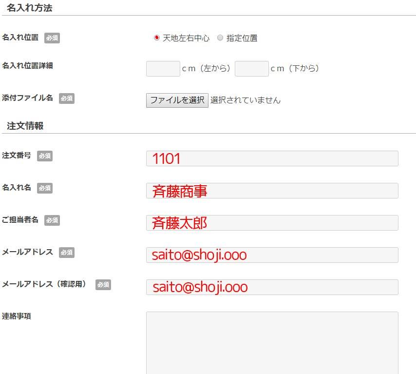 data_uploading1