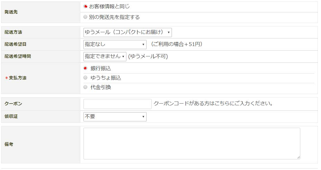 per_order4