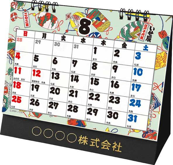 卓上L・江戸千代紙(いせ辰) / TD-269