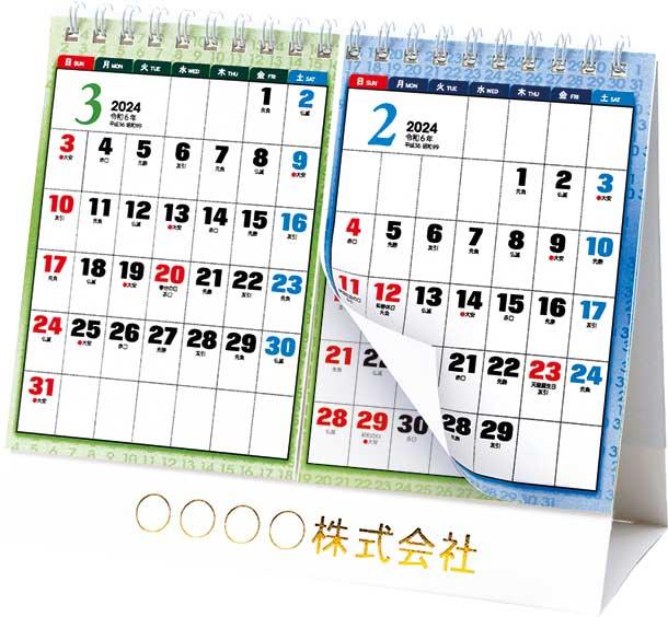卓上L・2ヶ月文字(15ヶ月/地下鉄路線図付) / TD-270