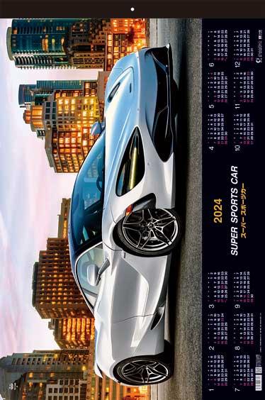 トーハン・DX スーパー・スポーツカー フィルム   / TD-540