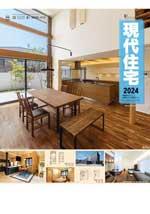 現代住宅 / TD-657