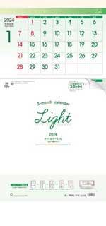 ライトカラー3ヶ月 -上から順タイプ- / TD-785
