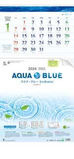 アクア・ブルー3ヶ月eco -上から順タイプ- / TD-788