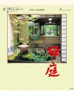 坪庭 / TD-806