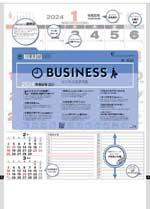 ビジネス文字月表 / TD-881