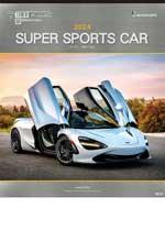 スーパー・スポーツカー / TD-936