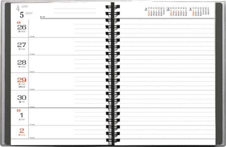 ダイヤモンドスター・ダイアリー B6・選べるカバー1週間(白)