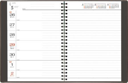 ダイヤモンドスター・ダイアリー A5・1週間(白)