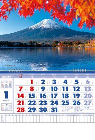台付月表 富士山