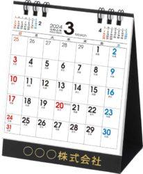 卓上S・定形郵便でカレンダー表紙