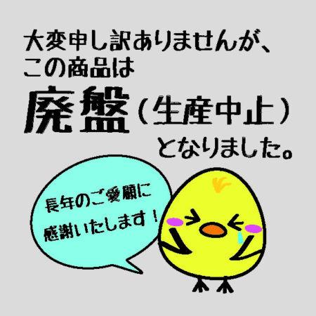 卓上L・シンプル・カラー5&6w
