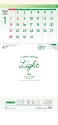 ライトカラー3ヶ月 -上から順タイプ-表紙