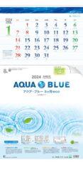 アクア・ブルー3ヶ月eco -上から順タイプ-表紙
