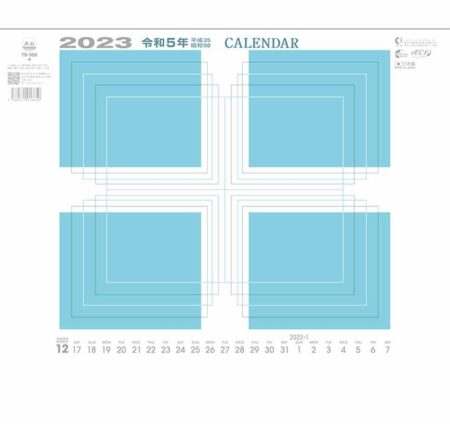 BZ(ビズ)カレンダー